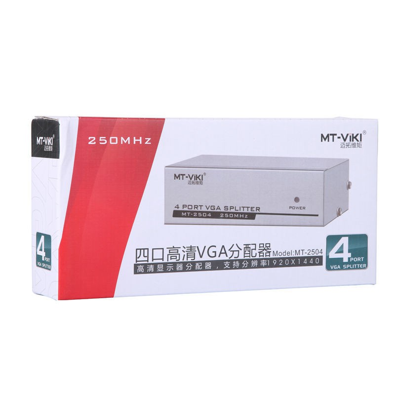 MT-VIKI 250Mhz 4 Port VGA Video Splitter