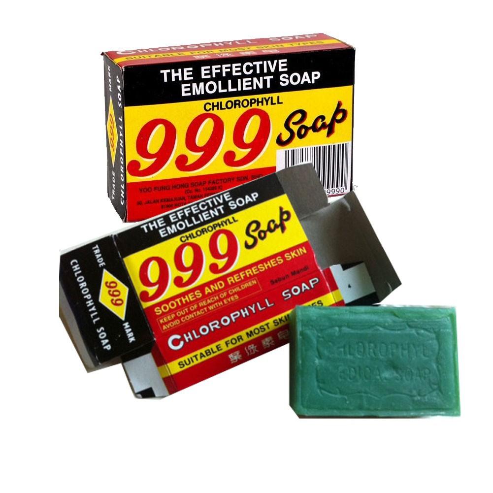 999 Chlorophyll Soap 90G