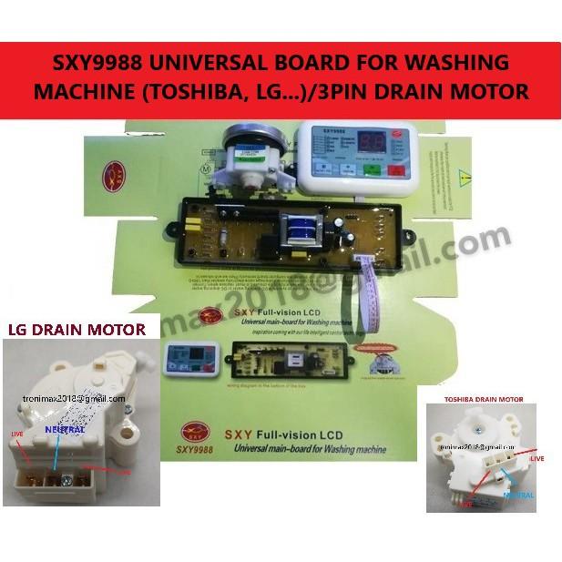 SXY9988 WASHING MACHINE UNIVERSAL BOARD