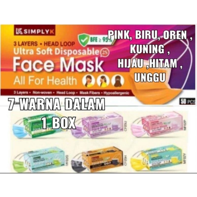 Simply K 7 Warna Dalam 1 Box Mix Campur All In 1 50pcs Box Shopee Malaysia
