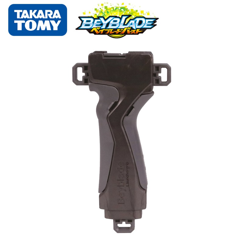 TAKARA TOMY BEYBLADE BURST B-109 LAUNCHER GRIP GUNMETAL COLOR