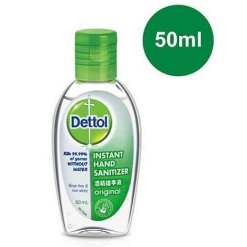 Dettol / Azomis Hand Sanitizer (50ml, 60ml) Approved by KKM