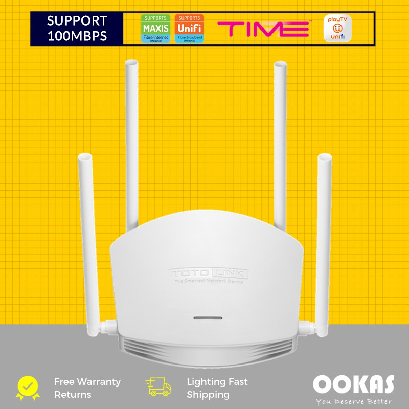 TOTOLINK N600R Turbo WiFi 600mbps Wireless N MIMO Router for Unifi/Maxis  Fibre