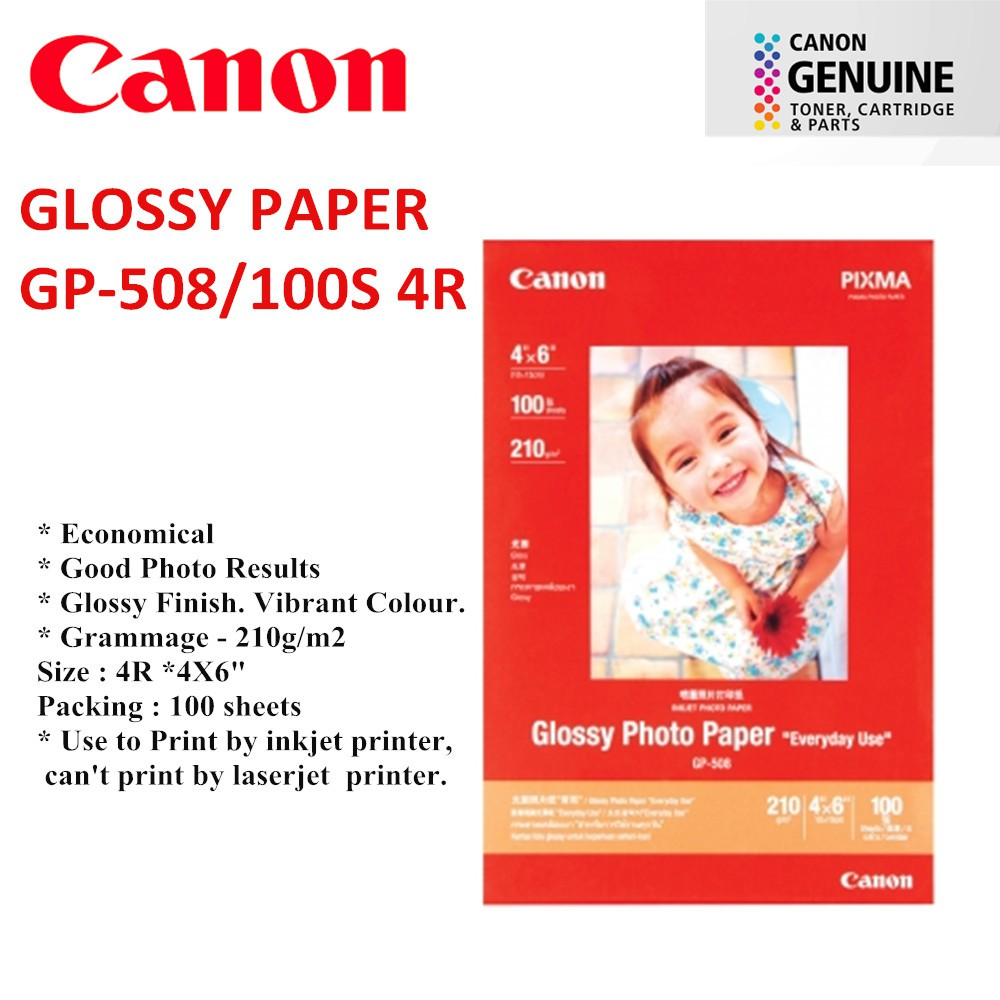 Canon Pp 208 A4 20 Sheets Photo Paper Plus Glossy Ii Shopee Malaysia
