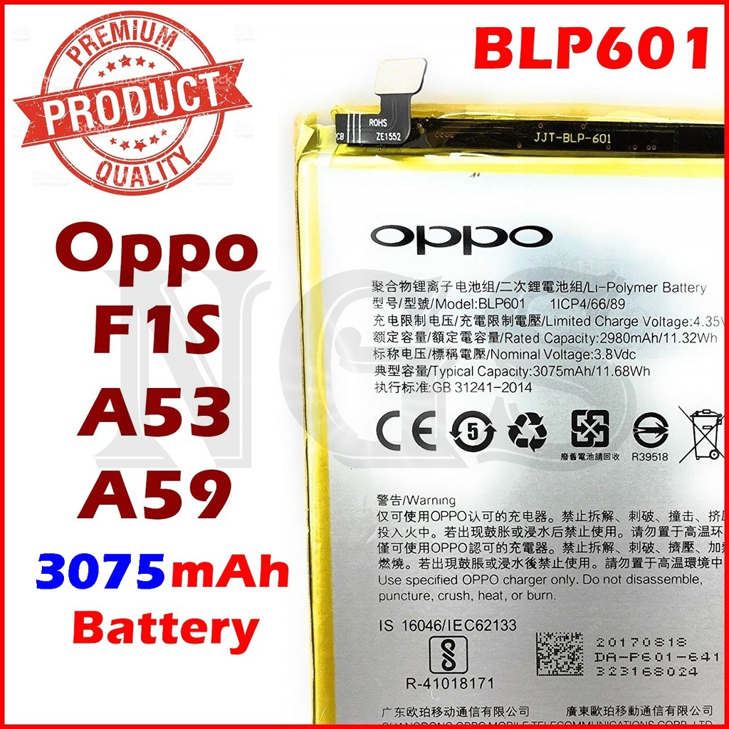 ORIGINAL OPPO F1S A53 A59 3075mAh Battery BLP601 with phone opening tools