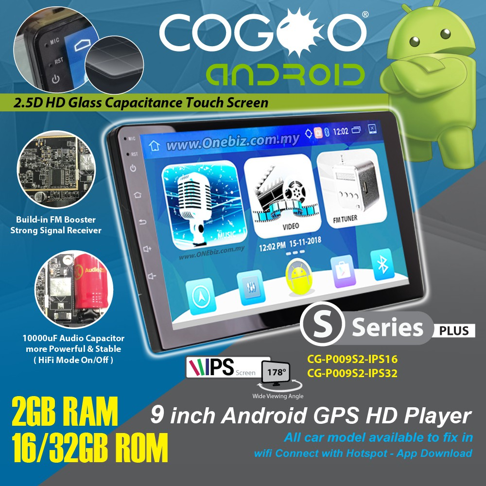 Cogoo 9 inch Android GPS HD Player S Series Plus 2GB RAM 16GB / 32GB ROM  with IPS 2 5D HD Glass Capacitance Screen