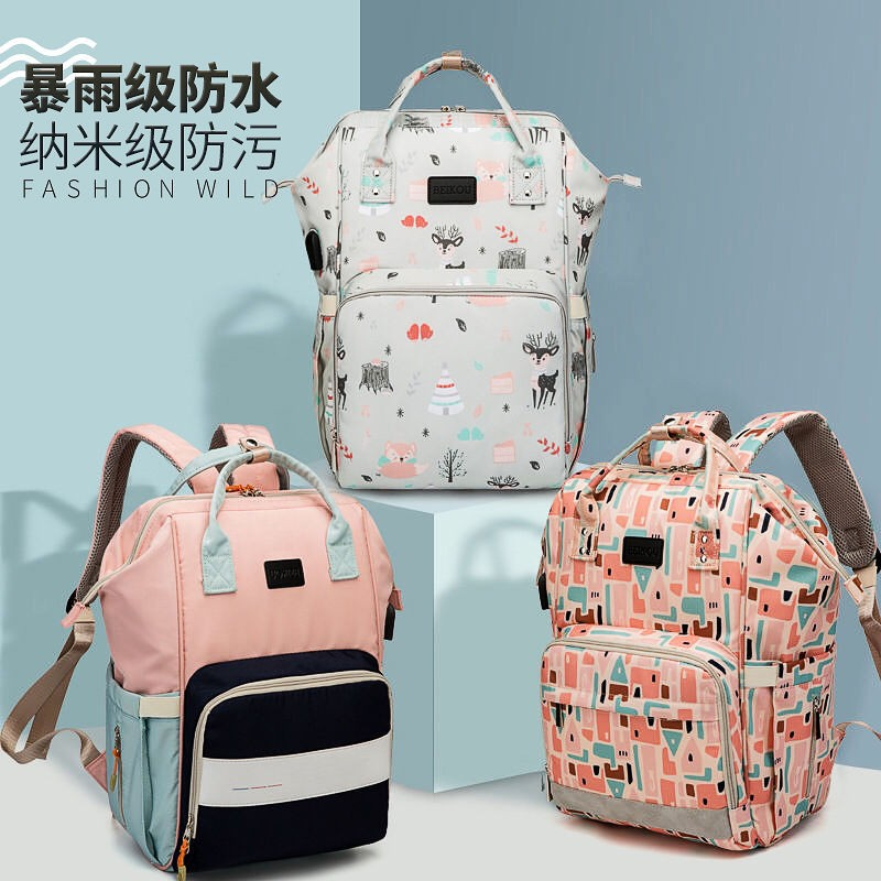 Mummy bag multi-function shoulders mother-to-child bag large capacity backpack!