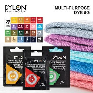 Dylon MPD (Multi-Purpose Dye)