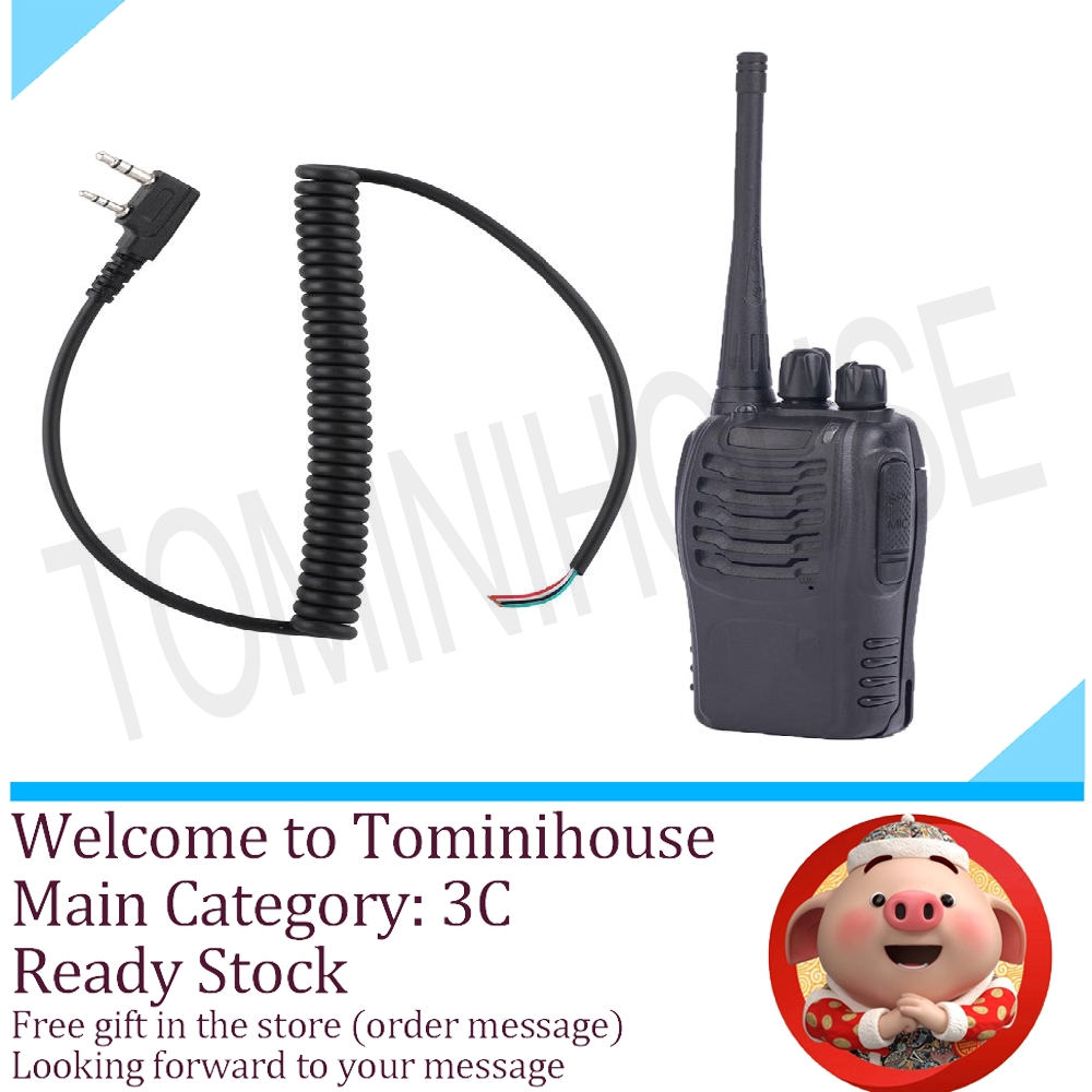 Single Cup Two Way Radio Battery Charger for Kenwood TK-260 TK-270 TK-272