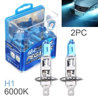 Car Electronics Accessories Car Lighting 2PCS H1 12V 100W 6000K Car Auto Xenon Halogen Head Light Bulb White Ultra Bright