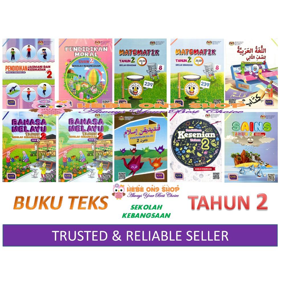 Buku Teks Sekolah Kebangsaan Tahun 2 Textbook Year 2 Series Shopee Malaysia