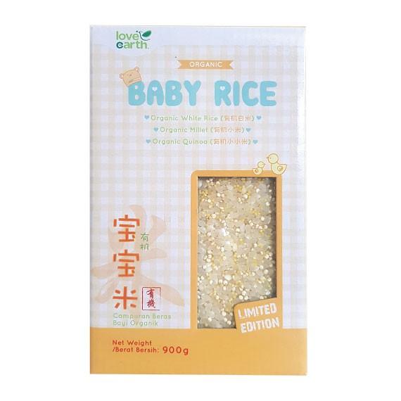 Premium Baby Rice (Quinoa) 900g