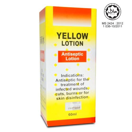 Winwa Yellow Lotion 0.4% 30ml / 60ml Losyen Kuning