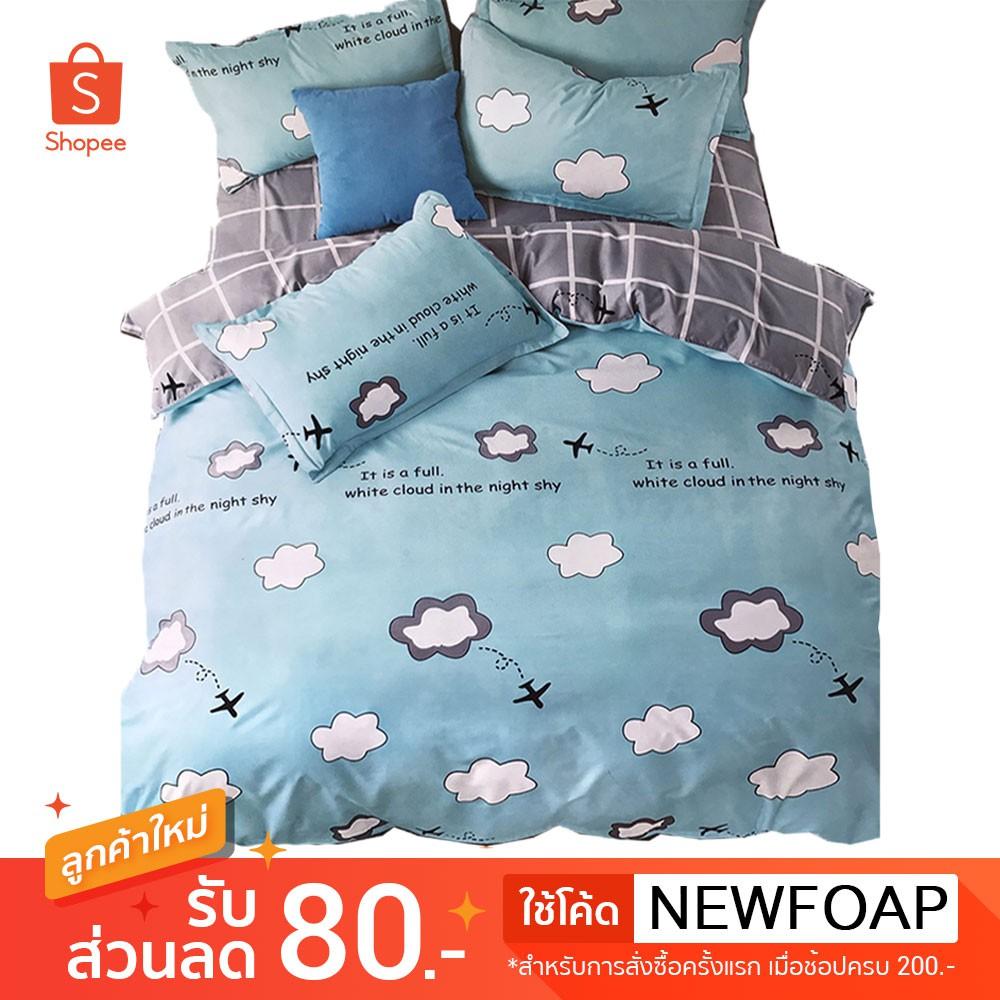 (72 ลาย ระบุลายที่เมนู ข้อความถึงร้าน) ชุดเครื่องนอน (ผ้านวม+ชุดผ้าปู) ครบชุด 6ชิ้น เนื้อผ้าเกรดพรีเ