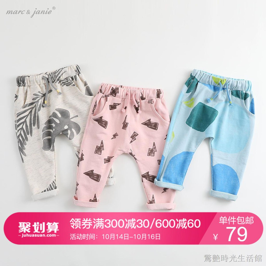 marc janie Little Boys Girls Autumn Sports Pants Baby Trousers