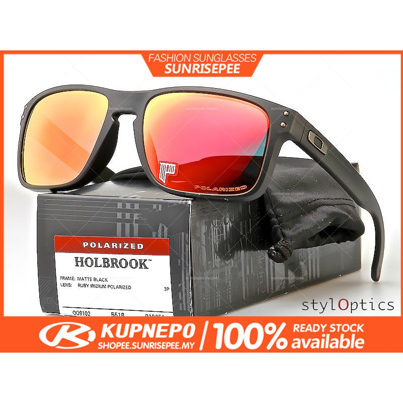 1300d073c7 Oakley Holbrook Valentino Rossi