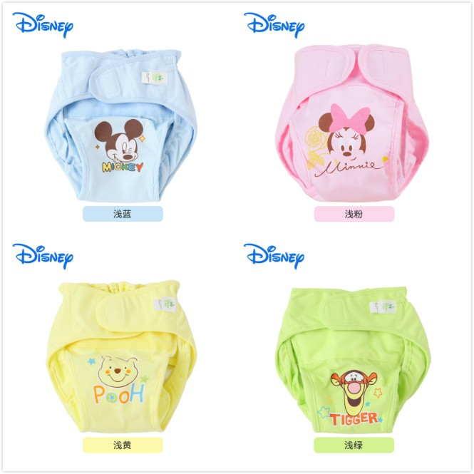 Disney BABY Cotton Adjustable Cloth Diapers Reusable Baby Training Pants  f52d7ba7f