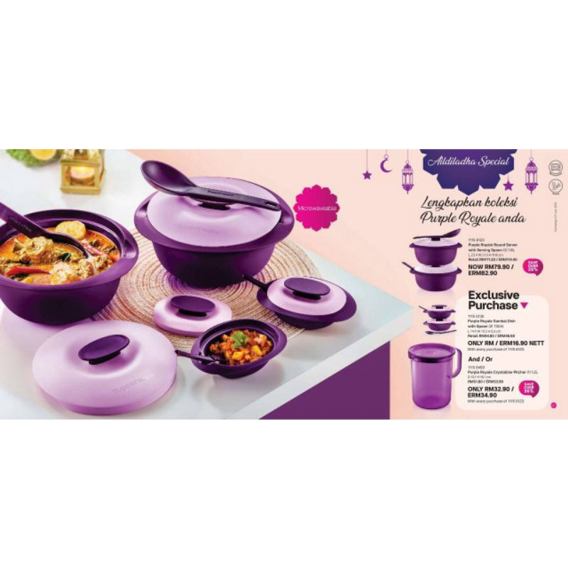 Tupperware Purple Royal Round Server with Spoon and Sambal Dish