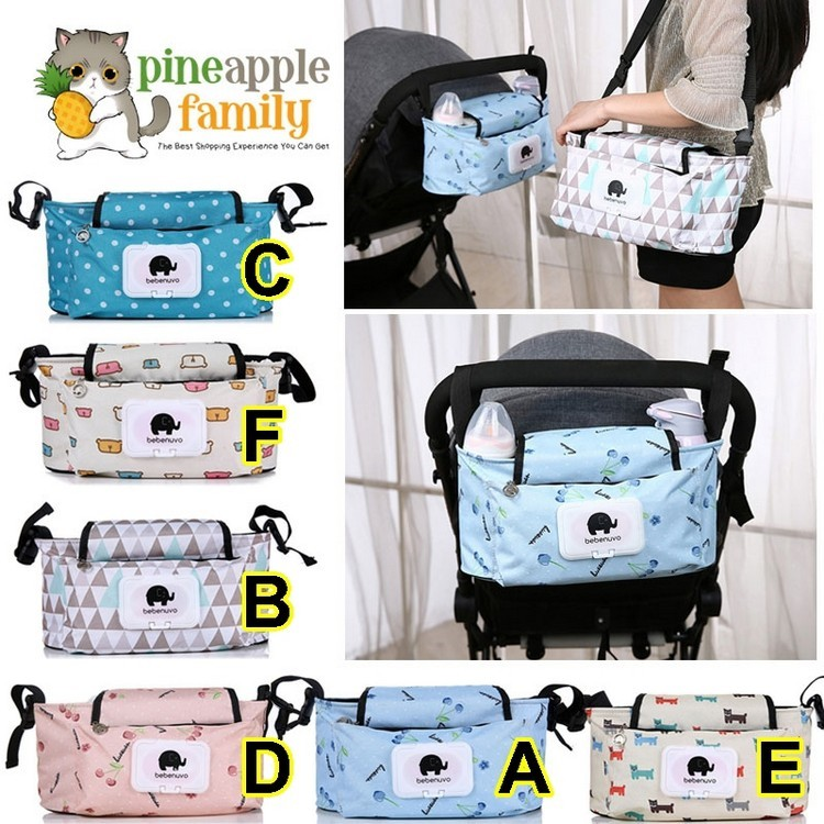 Multi Baby Infant Stroller Bag Carriage Buggy Diaper Toy Dry Powder Milk Sack