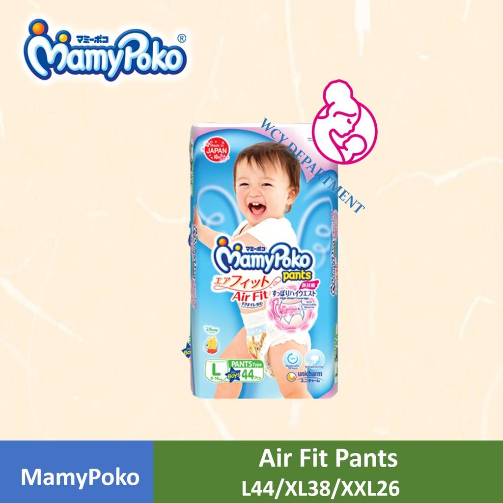 MamyPoko Airfit Pants[BOY&GIRL] Mamypoko Air Fit Pants[BOY&GIRL]