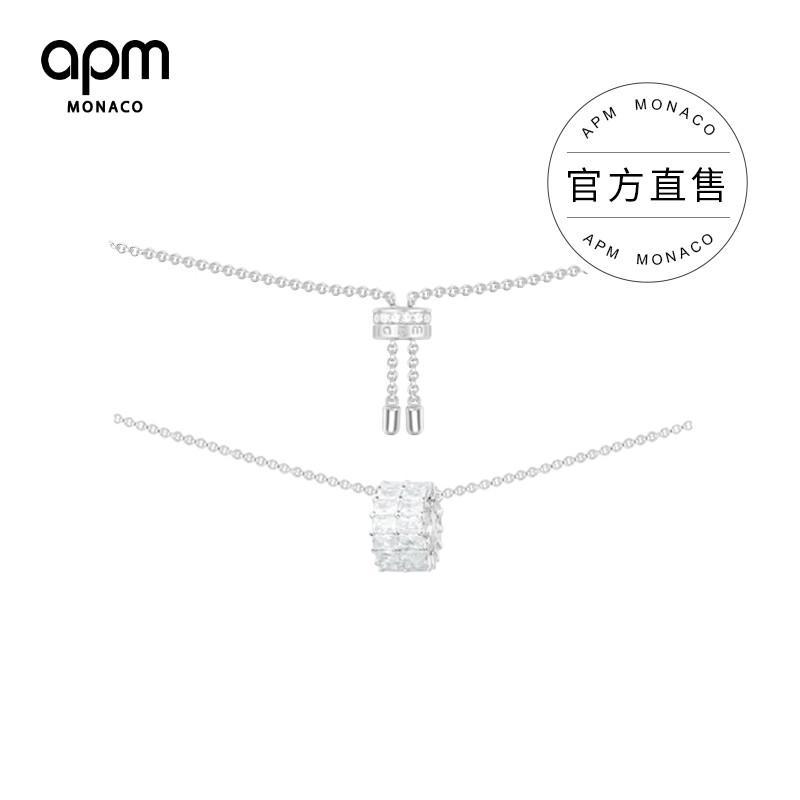050bbf0c8 APM Monaco Silver Diamond Ring Necklace Female Collarbone Chain Girls |  Shopee Malaysia