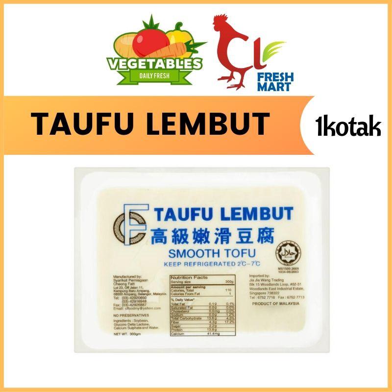 Taufu Lembut / Tofu (300gram 1box)