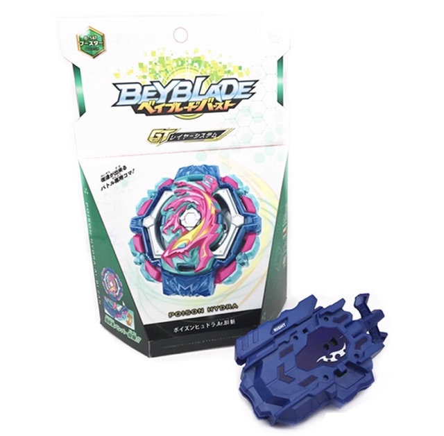 Takara Tomy Beyblade Burst with Full Set & box B-147