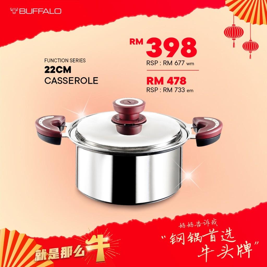 [CNY 2021 PROMO] Function Series 22cm Casserole (6.1L)