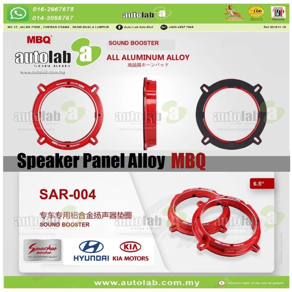 """Speaker Panel Alloy Sound Booster MBQ 6.5"""" Hyundai/Kia SAR-004"""