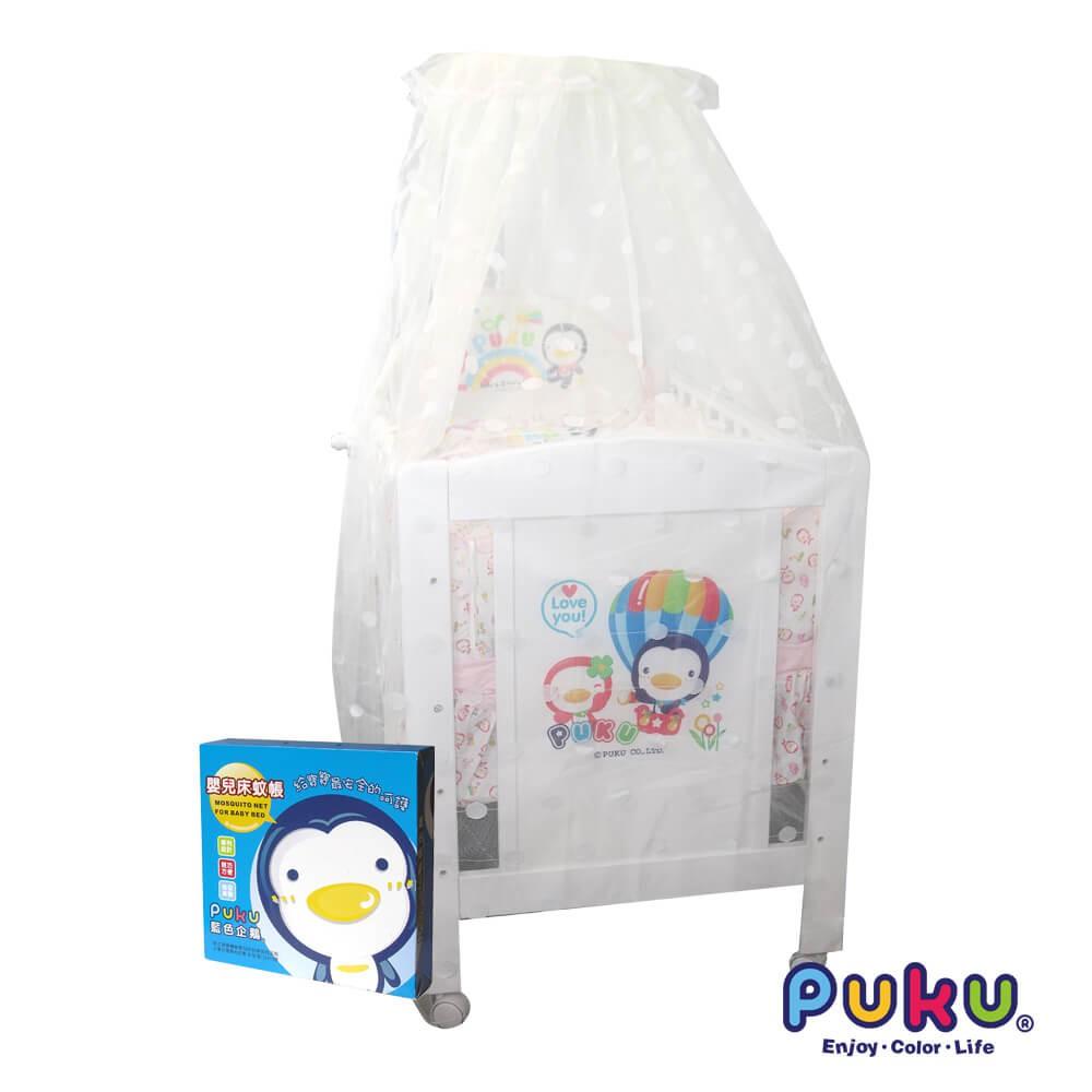 Ready Stock Puku BABY COT Mosquito Net 30700-299