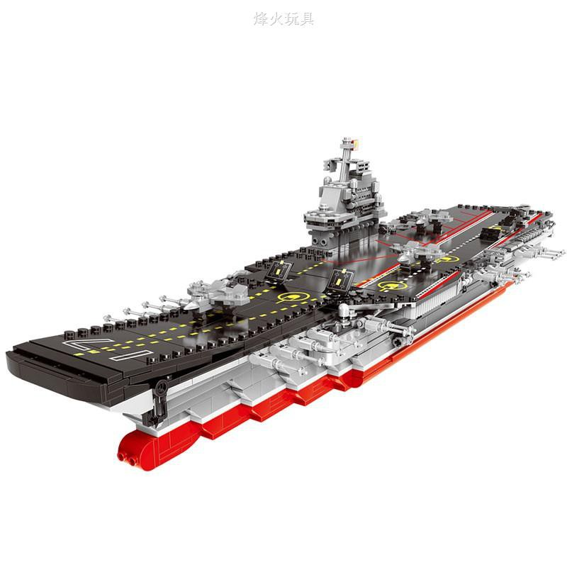 Xingbao Military Aircraft Carrier Xb End 6272019 819 Pm
