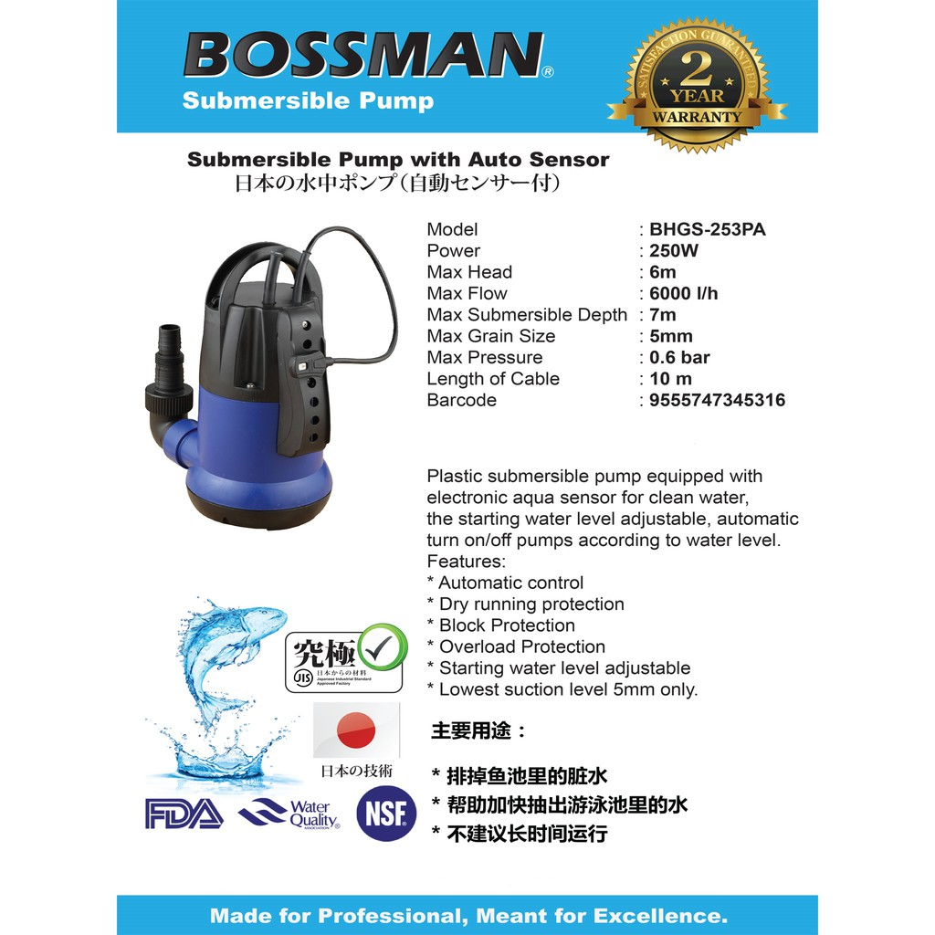 Bossman Submersible Pump With Auto Sensor BHGS253PA | Shopee