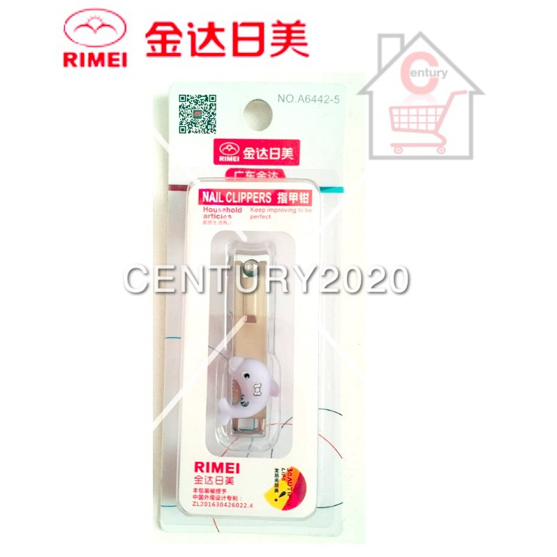 RIMEI Nail Clipper Manicure Care Nail Cutter High Grade Stainless Steel Nail Cutter A6442-5