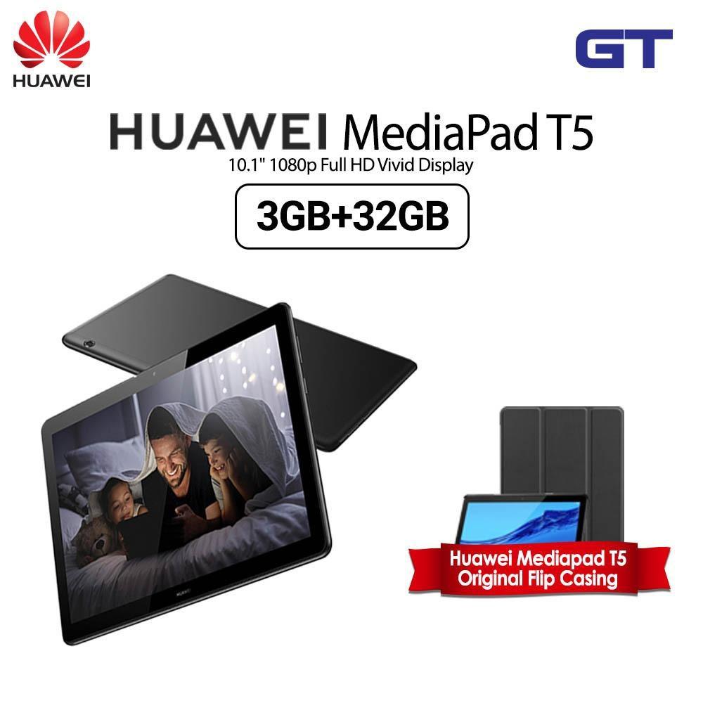 Huawei MediaPad T5 (10 1