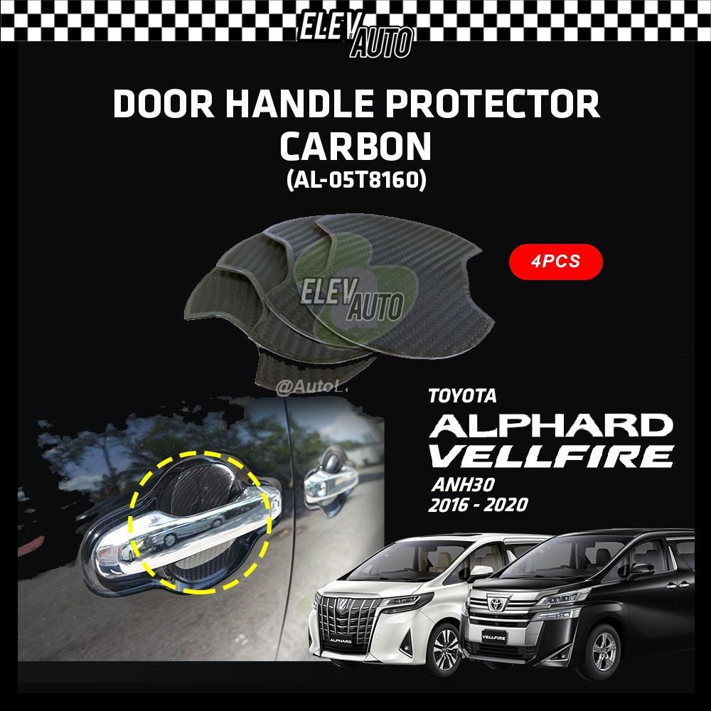 Toyota Alphard Vellfire ANH30 2016-2021 Door Handle Protector (Carbon)