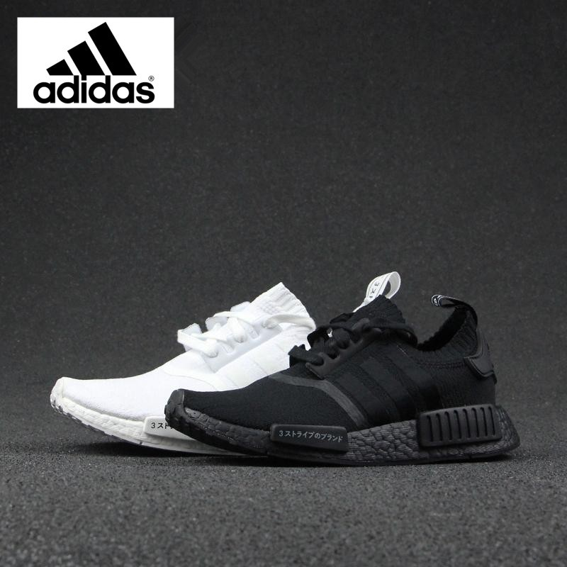 [ready stock] original ADIDAS NMD R1 PRIMEKNIT black white men's running shoes