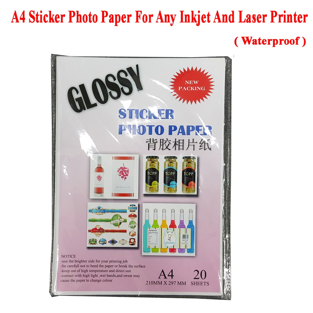 A4 Blank Sticker Label Semi Transparent/Clear for Inkjet Printer | Shopee Malaysia