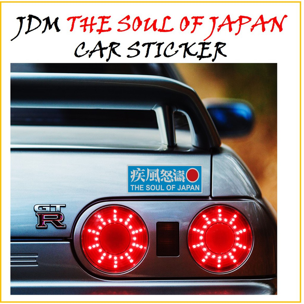 Shoshinsha mark sticker p jepun jdm car sticker shopee malaysia