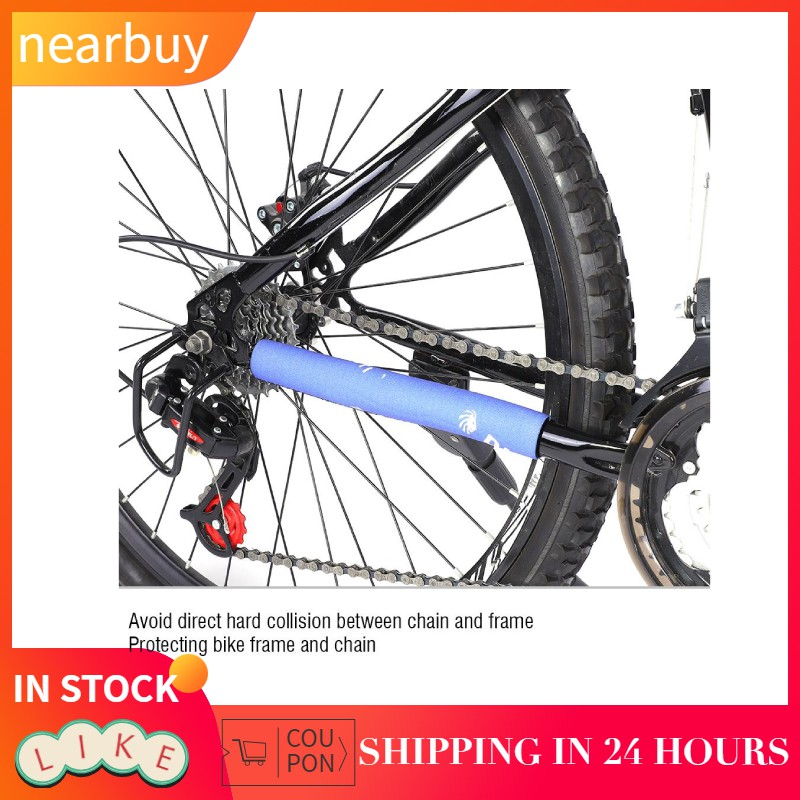 MTB Bicycle Cycling Bike Chain Stay Protector Care Sticker Guard Pad Cover Wrap