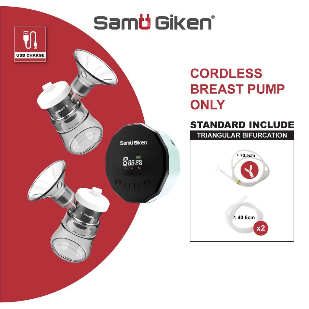 Samu Giken Double Rechargeable Electric Breast Pump BP200GR(T)