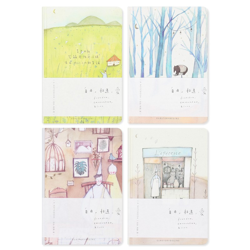 Love Color Pages Hardcover Creative Student Notebook Stationery