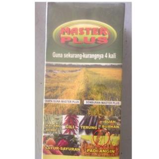 Master Plus Silika   Shopee Malaysia