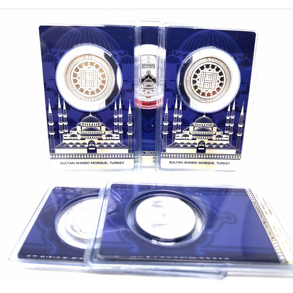 Turkey Sultan Ahmed Mosque 1 Dirham .999 Silver Coin