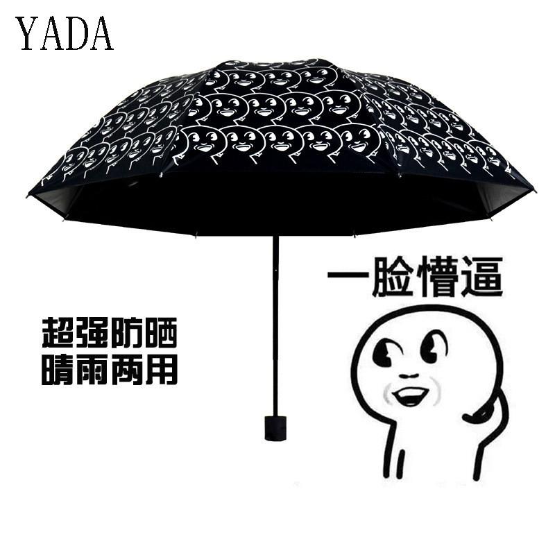 dabb2fb913 YADA Folding Rain Windproof Umbrella Folding UV Sun/Rain Umbrellas Spoof  Expression Pack Rain Folding Umbrella YS272