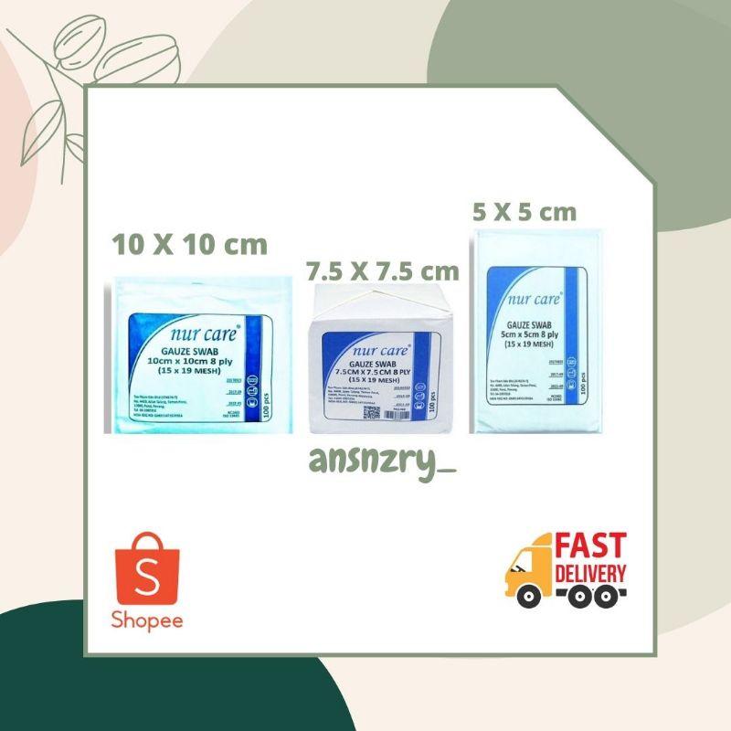 NUR CARE Gauze Swab Medical Supply 5cm X 5 cm/7.5cm X 7.5cm/10cm X 10cm 1 box (100pcs)