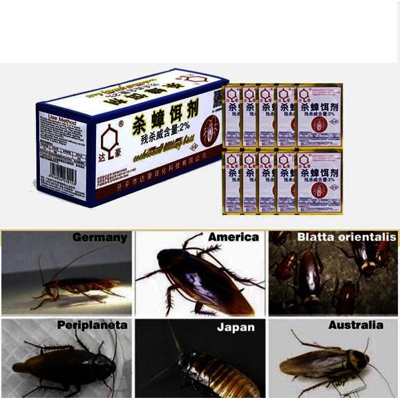 Dahao Cockroach Killing Bait Powerful Effective Cockroach Insecticide Bait Powder Repellent Anti Pest Control 3gram