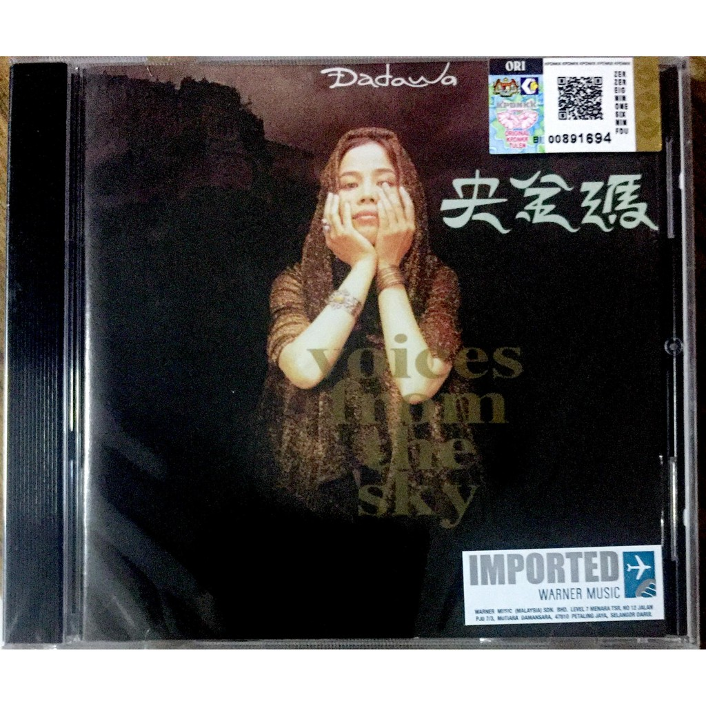 DADAWA 朱哲琴 - VOICES FROM THE SKY - CD ( NEW AGES) AUDIOPHILE