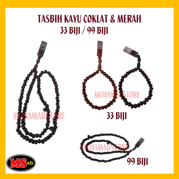 Tasbih Kayu Coklat &  Merah  Zikir (33 /99)