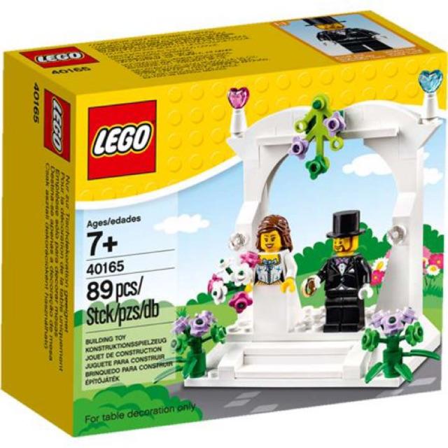 LEGO Wedding Favor Set LEGO 40165