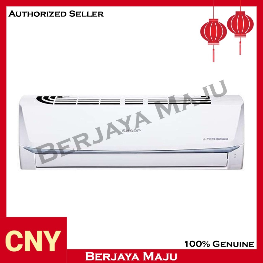 Sharp 1.5HP R32 Inverter Air Conditioner AHX12VED2/AUX12VED2 AHX12VED2 AUX12VED2